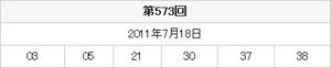 mizuho_loto6_20110718.jpg