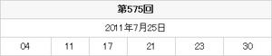 mizuho_loto6_20110725.jpg