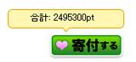 niconico_video_nana_mizuki_3.jpg