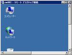 rdp_smart_sizing_2.jpg