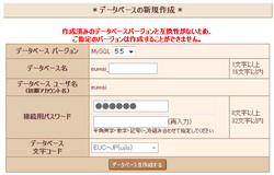 sakura_db_2.jpg