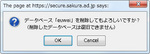 sakura_db_5.jpg