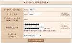sakura_db_6.jpg