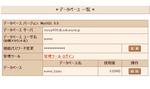 sakura_db_7.jpg