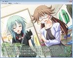 sekirara_Game_2.jpg