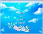 sekirara_Top_0.jpg