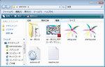 sekirara_install_00.jpg