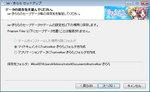 sekirara_install_04.jpg