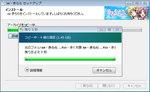 sekirara_install_06.jpg