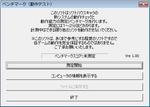 shchara_bench_1.jpg