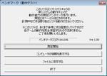 shchara_bench_3.jpg