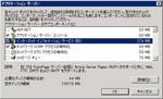 smtpsvc_eventid_4006_02.jpg