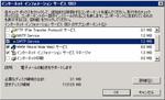 smtpsvc_eventid_4006_03.jpg
