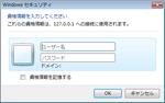 win2008_TS_7.jpg