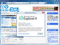 windows-8-build-7989-Desktop4.jpg
