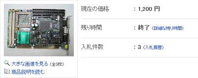 yahoo_不明ボード.jpg