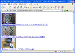 yahoo_web_api_test.jpg