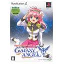 ナグザットソフト リーチマニア Vol.1 CRギャラクシーエンジェル (初回限定版) Naxat Soft Reachmania Vol. 1: CR Galaxy Angel