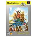 ワイルドアームズ アルターコード:F PlayStation 2 the Best