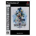 Kingdom Hearts II キングダム ハーツII (アルティメット ヒッツ)