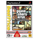 Grand Theft Auto: San Andreas (Best Price!)