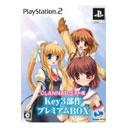 CLANNAD ベスト版 Key3部作プレミアムBOX
