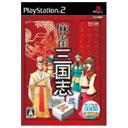 麻雀三国志 (マイコミBEST) Mahjong Sangokushi (Mycom Version)