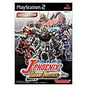 機甲兵団 J-PHOENIX BURST TACTICS LIMITED EDITION
