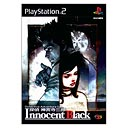 探偵 神宮寺三郎 Innocent Black