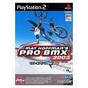 Mat Hoffman's Pro BMX 2003 マット・ホフマン プロBMX