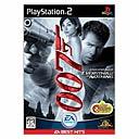 EA BEST HITS 007エブリシング オア ナッシング