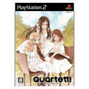 Quartett!〜THE STAGE OF LOVE〜(通常版)