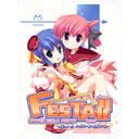 Festa!!HYPER GIRLS PARTY 通常版