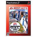 EA BEST HITS MVP ベースボール2005