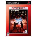 EA BEST HITS スター・ウォーズ エピソード3 シスの復讐