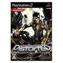 beatmania II DX 13 DistorteD