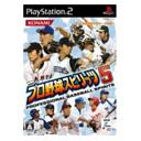 プロ野球スピリッツ5 完全版
