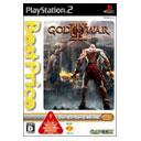 God of War II: The End Begins (Best Price!)