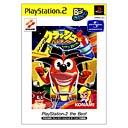 クラッシュ・バンディクー4 さくれつ!魔神パワー PlayStation 2 the Best
