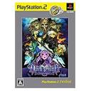 オーディンスフィア (PlayStation 2 the Best)
