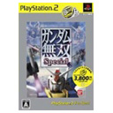 ガンダム無双Special (PlayStation 2 the Best)