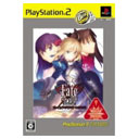 Fate/stay night [Realta Nua] (PlayStation 2 the Best)