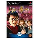 ハリー・ポッターと秘密の部屋(PS2版)