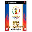 2002FIFAワールドカップ(TM)