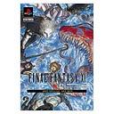 FINAL FANTASY XI 2002 SPECIAL ART BOX