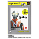 ウルトラマン PlayStation 2 the Best