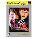 喧嘩番長2 〜フルスロットル〜 PlayStation 2 the Best