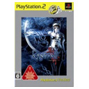 影牢II -Dark illusion- (PlayStation 2 the Best)