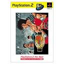 はじめの一歩 VICTORIOUS BOXERS 〜CHAMPIONSHIP VERSION〜 PlayStation 2 the Best