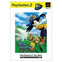 風のクロノア2〜世界が望んだ忘れもの〜PlayStation 2 the Best